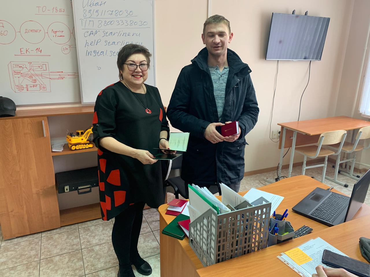 """Группа """"Машинист ПДМ"""" - АНО ДПО Учебный центр Лидер плюс"""